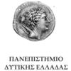 Πανεπιστήμιο_Δυτ.Μακεδονίας