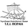 ΤΕΙ_Πειραιά