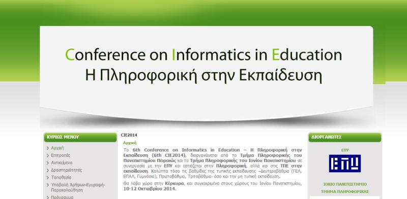 Η Πληροφορική στην Εκπαίδευση (6th CIE2014)